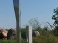 Skulpturenpark-c_25_1_02